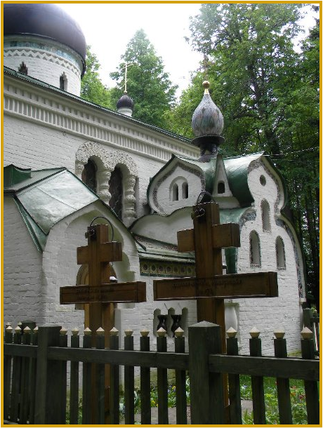 https://www.nivasposad.ru/school/homepages/belousova/2010-2011/konkurs/nosyrev_ilya_d/images/mogila.png
